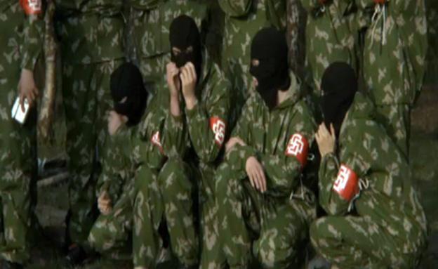 חיילים ניאו נאצים