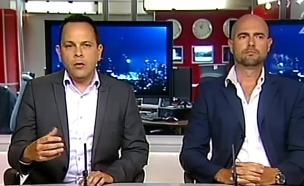גאווה ופוליטיקה (צילום: חדשות הלילה, חדשות 2)