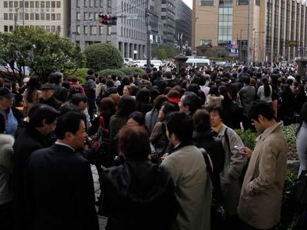 רעש אדמה בטוקיו. ארכיון (צילום: רויטרס)