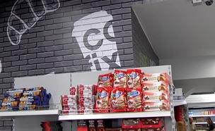 האם סופר-קופיקס באמת יותר זול? (צילום: חדשות 2)