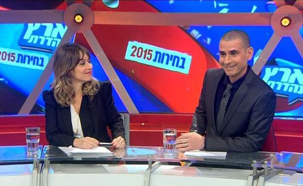עלמה זק (צילום: מתוך ארץ נהדרת)