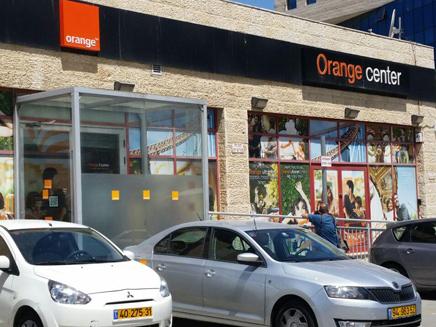 סניף אורנג' בירושלים, היום (צילום: חדשות 2)