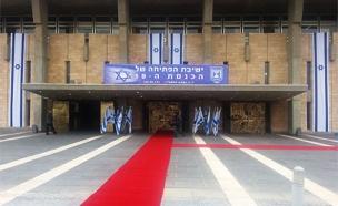 משכן הכנסת, ארכיון (צילום: חדשות 2)