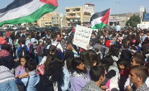 הפגנת סטודנטים פלסטינים