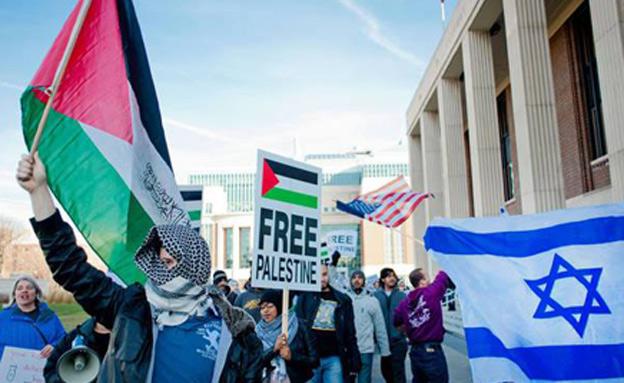 הפגנה באונ' מינסוטה, חרם, ישראל (צילום: חדשות 2)