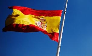 הדרך לדרכון ספרדי סבוכה ויקרה (צילום: רויטרס)