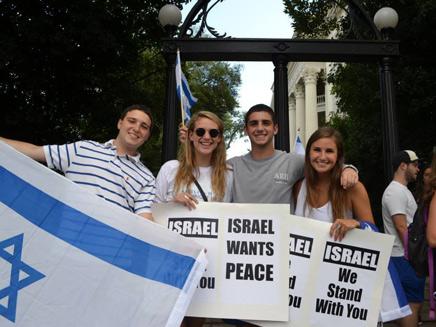 יש גם הצלחות. הפגנת תמיכה בישראל