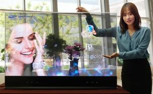 מסך OLED שקוף של סמסונג (צילום: סמסונג)