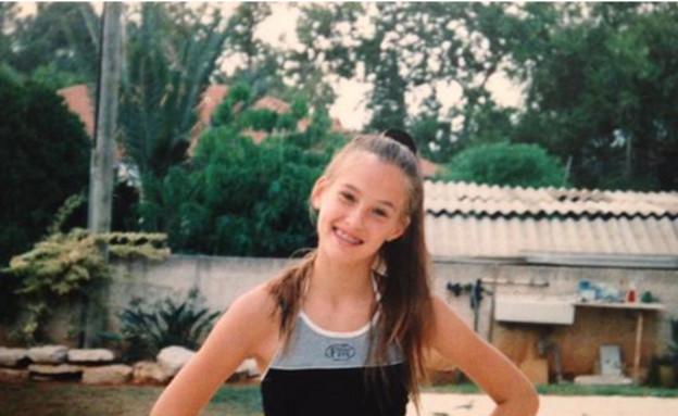 בר רפאלי בת 12