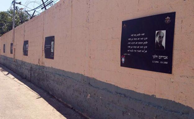 """ציטוטי שירים על חומות הכלא (צילום: דובר צה""""ל)"""