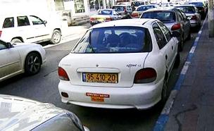 חניה כחול לבן, תל אביב (צילום: חדשות 2)