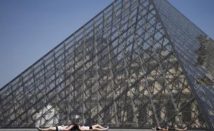 מוזיאון הלובר בפריז - אילוסטרציה (צילום: רויטרס)