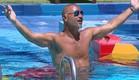 איציק שר בבריכה (צילום: מתוך האח הגדול VIP, שידורי קשת)