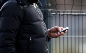 חרם - גם בנייד, אילוסטרציה (צילום: אימג'בנק - gettyimages)