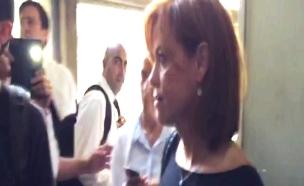 """תיעוד: עימות עם מנכ""""לית """"לאומי"""" (צילום: חדשות 2)"""