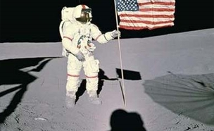 היה או לא היה?. הנחיתה על הירח (צילום: רויטרס)