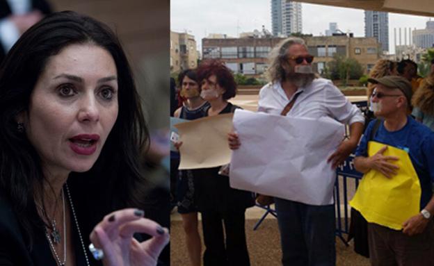 """אמנים מפגינים נגד מירי רגב בת""""א (צילום: מרים אלסטר / פלאש 90, לי נעים, חדשות 2)"""