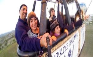 צפו: מסביב לעולם עם כל המשפחה (צילום: חדשות 2)