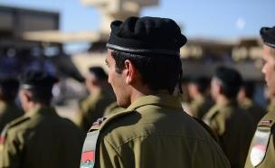 """סיים קורס קצינים בפעם השנייה (צילום: דובר צה""""ל, באדיבות גרעיני החיילים)"""
