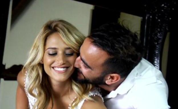 דנית ואליאב בוילה טרויה (צילום: מתוך הבילויים, ערוץ 24)