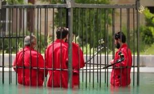 """דאעש בלקט הוצאות להורג (צילום: מתוך הסרטון של דאע""""ש)"""