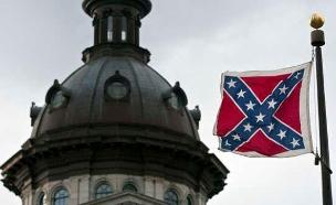 דגל הקונפדרציה בקרוליינה הדרומית