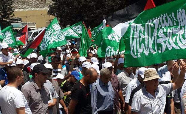 ההפגנה בכפר כנא, הבוקר (צילום: חדשות 2)