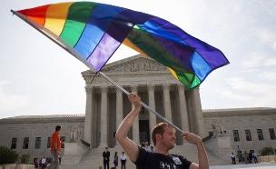 """נישואים גאים, בית המשפט העליון בארה""""ב (צילום: ap)"""