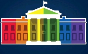 נישואים גאים, הבית הלבן הפך לבית בצבעי הקשת