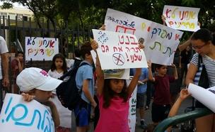 """הפגנה בת""""א, השבוע (צילום: עזרי עמרם)"""