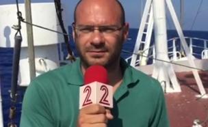 אהד חמו (צילום: חדשות 2)