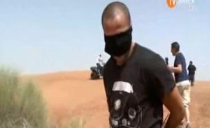 מתיחת טלוויזיה אכזרית באלג'יריה (צילום: מתוך הסרטון)