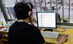 בני הנוער מספרים סודות כמוסים. ארכיון (צילום: רויטרס)