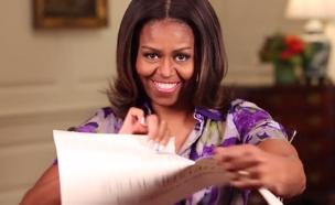 מישל אובמה מכריזה, היום (צילום: the verge)