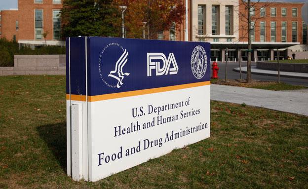 ה-FDA, ארכיון (צילום: רויטרס)
