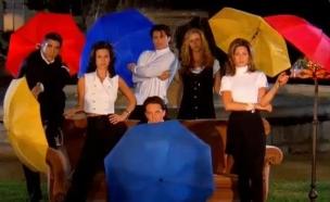 חברים סדרה (צילום: צילום מסך youtube)