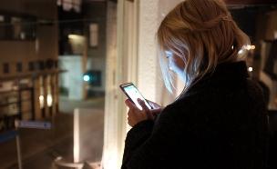 סמארטפון (צילום: Lester Kamstra, Flickr)