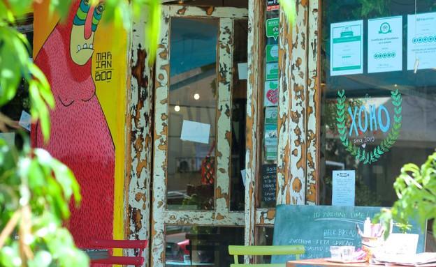 קפה זוהו תל אביב (צילום: זואי קומרין,  יחסי ציבור )
