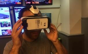 זוהר ישראל מתנסה ב-Samsung Galaxy Gear VR (צילום: יאיר ניקוליבסקי, NEXTER)