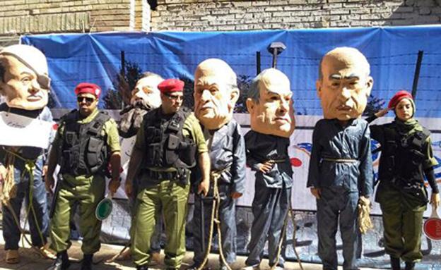 מחאה באירן, היום