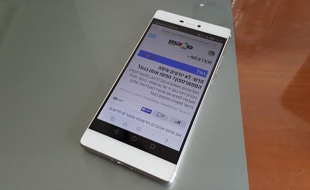 סמארטפון Huawei Ascend P8 (צילום: יאיר מור, NEXTER)