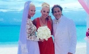נטע לי זלצרמן התחתנה יולי 12