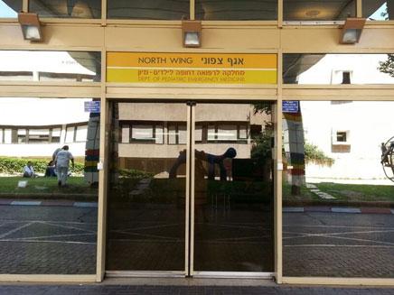 בית החולים תל השומר, ארכיון