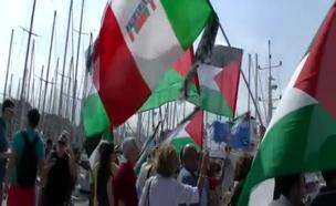 הגעת המשט לחופי איטליה (צילום: חדשות 2)
