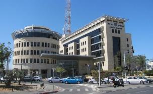 """הפרקליטים יתייצבו לחקירה כחשודים. מטה מחוז ת""""א (צילום: ויקיפדיה, Gellerj)"""