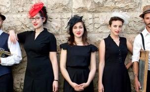 האחיות לוז (צילום: תמוז רחמן,  יחסי ציבור )