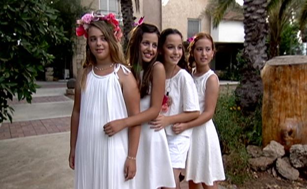 בנות חוגגות בת מצווה (צילום: חדשות 2)