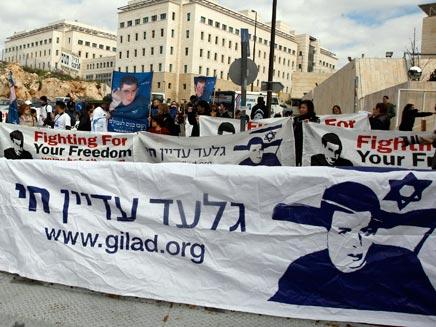 הפגנה למען גלעד שליט, ארכיון (צילום: רויטרס)