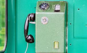 טלפון ציבורי  (צילום: thinkstock)