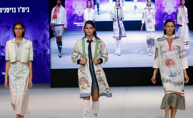 המרכז האקדמי ויצו חיפה, עיצוב אופנה, נטלי ונגרמולן (צילום: הרצי שפי)